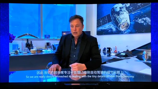 """【短视频】全程高能!马斯克揭秘特斯拉在中国的""""新目标"""""""