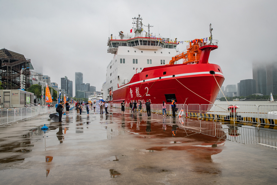 """2020中国航海日:""""雪龙2""""号等四艘著名舰船开进黄浦江,向市民开放"""
