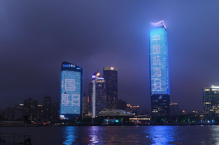 """动动手指,点亮上海夜空""""航海蓝"""""""