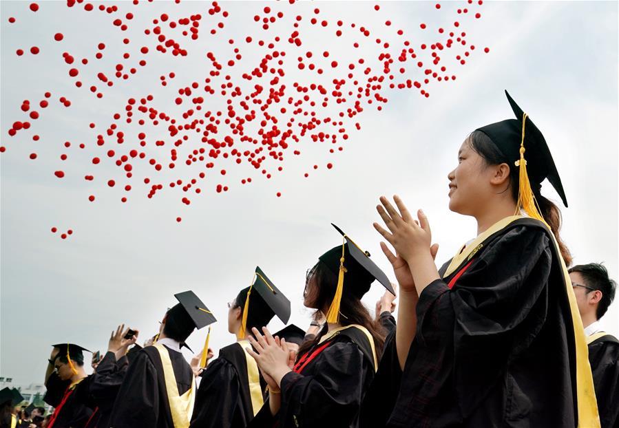 上海交通大學舉行2020年畢業典禮