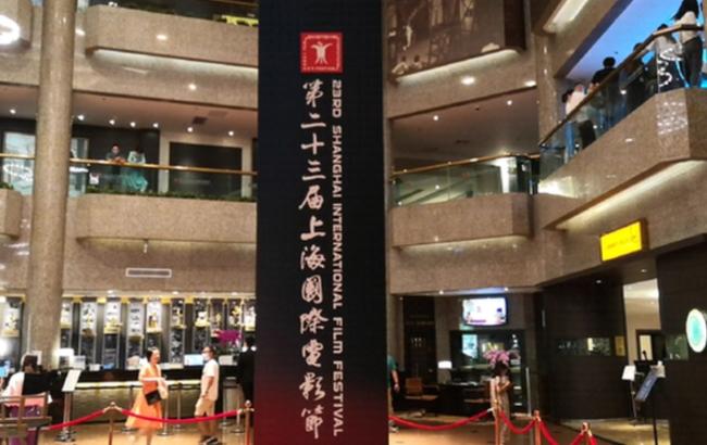 上海國際電影節開幕 佳片展映如火如荼進行中
