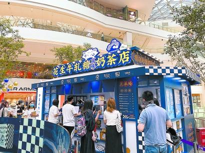 """上海""""老字号""""发力""""双循环"""""""