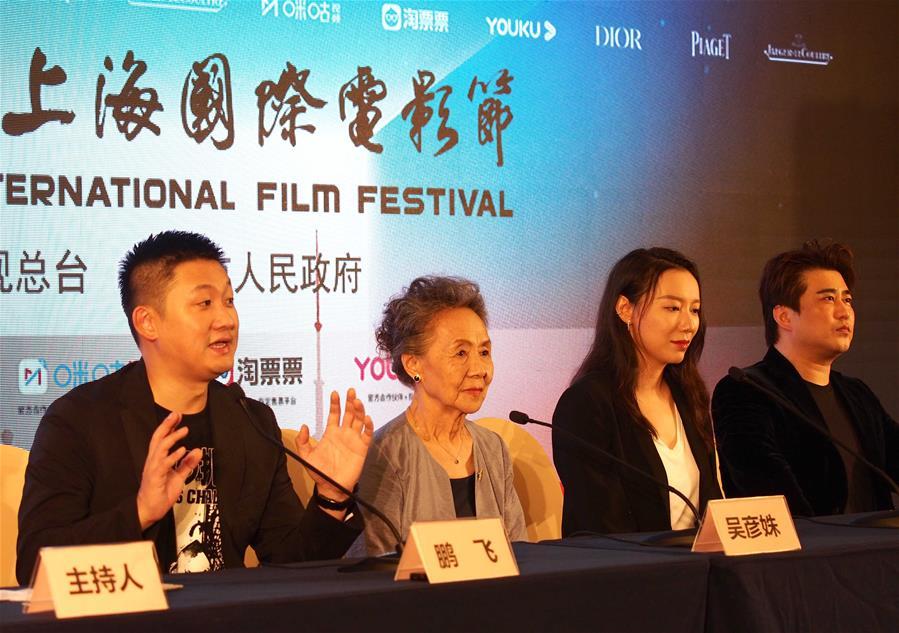 上海國際電影節閉幕 惠及觀眾超過16萬人次