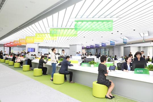 """上海打造""""像星巴克一样温馨""""的政务大厅"""
