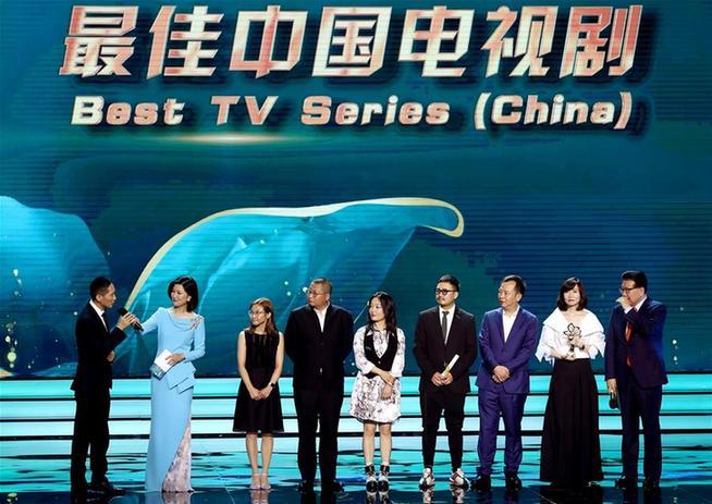第26届上海电视节闭幕 《破冰行动》获白玉兰最佳中国电视剧奖