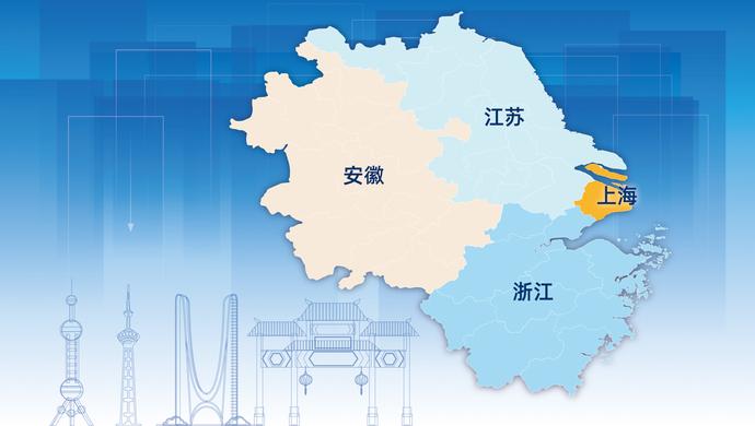 沪皖商务部门签署一体化合作协议