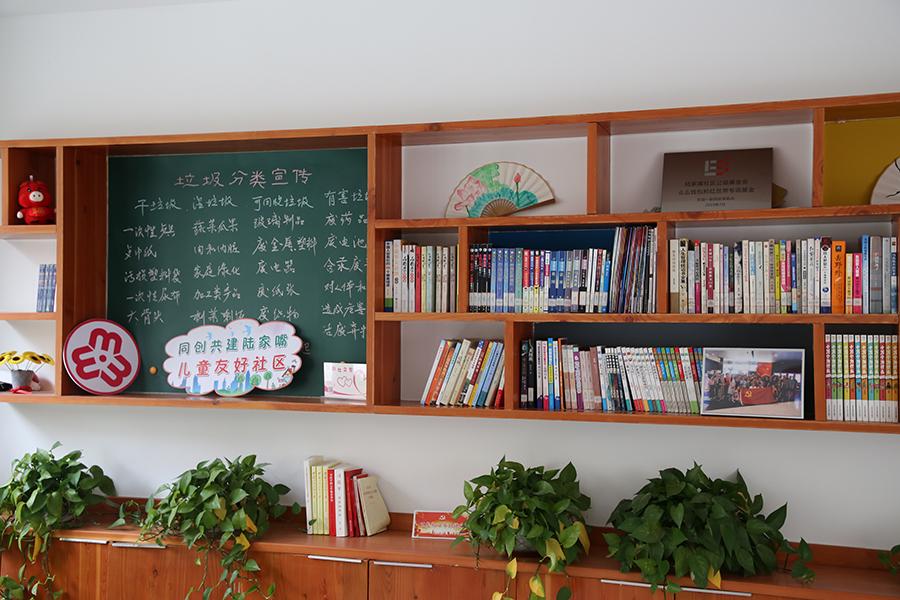 """辦公室變""""公共客廳"""" 上海""""家門口""""服務大變樣"""