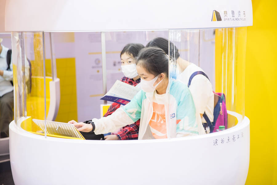 """""""未來閱讀""""會是怎樣?2020上海書展帶你""""盤一盤"""""""