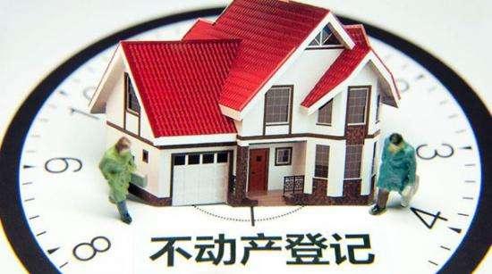 """上海:不动产登记与水电气联办过户""""一件事""""上线"""
