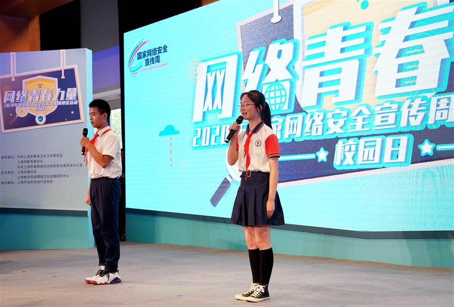 上海:网络安全宣传进校园