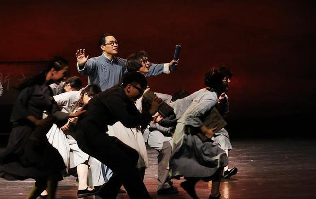 """第十二届中国舞蹈""""荷花奖""""入围舞剧《朱自清》在上海演出"""