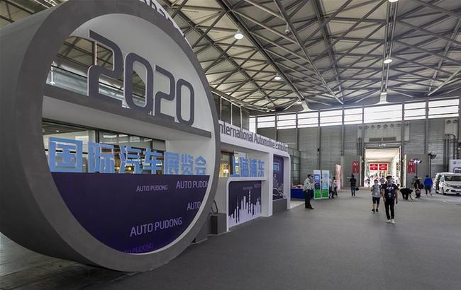 探访上海浦东国际汽车展览会