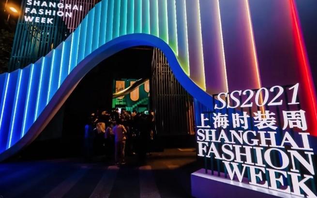 重启风尚 2021春夏上海时装周开幕