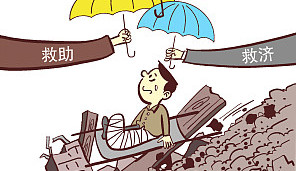 长三角共商应急管理协同 提升抵御自然灾害能力