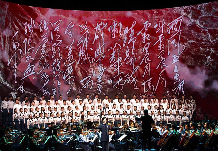 """上海音乐学院""""青春版""""《长征组歌》在沪首演"""