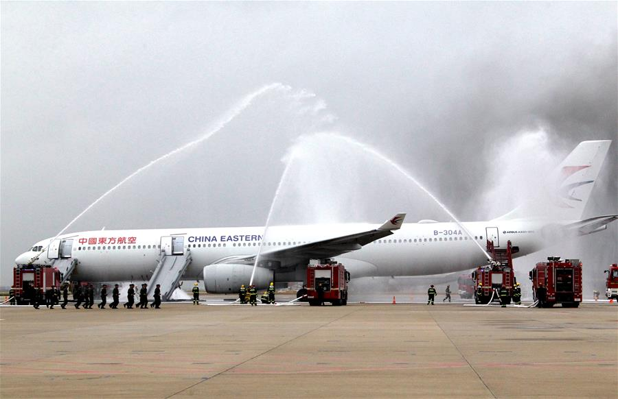 上海浦东国际机场举行全要素应急救援综合演练