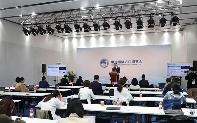 第三届进博会服贸展区宣介会在上海举行