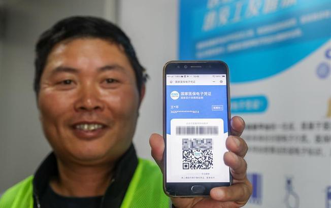 上海:情系农民工 关爱暖人心