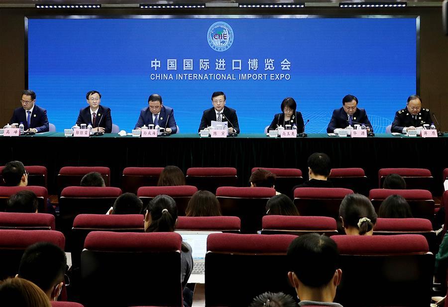 上海举行第三届进博会新闻发布会