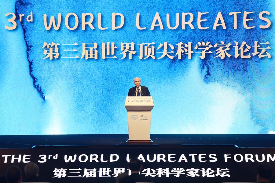 第三届世界顶尖科学家论坛开幕