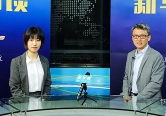 外企共话新格局|SGS:第三届进博会将为国际贸易舞台注入活水