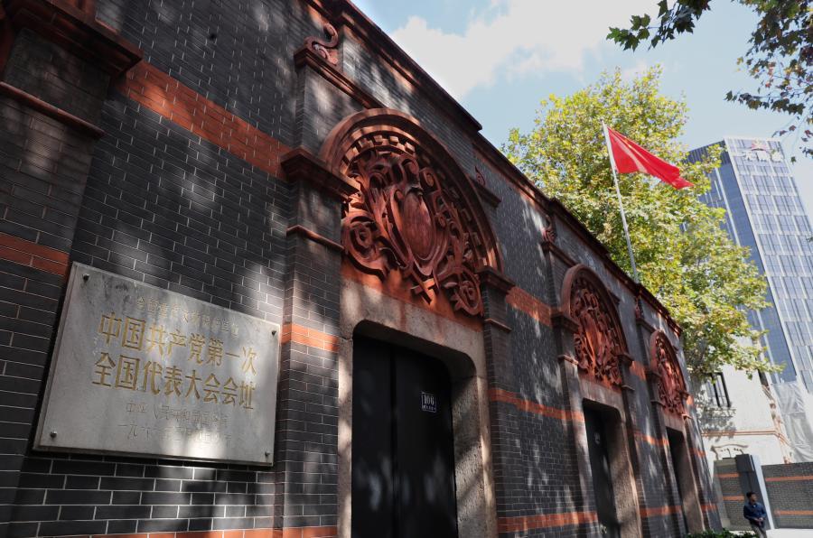 上海中共一大会址纪念馆将进行修缮改造