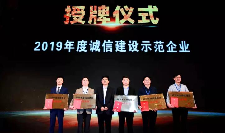 """苏宁环球董事长张桂平出席""""一带一路""""商业文化建设峰会"""