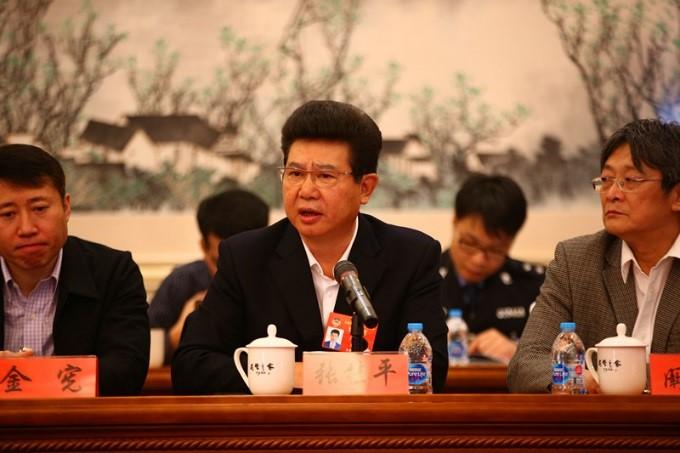 全国政协委员张桂平出席公安部监督员座谈会