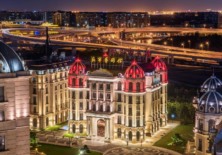 苏宁艺术馆应邀参加首届全球艺术馆高峰论坛