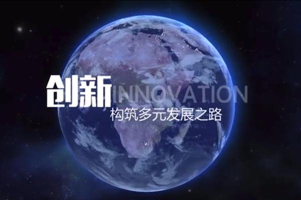 苏宁环球:开拓多元化发展新路径