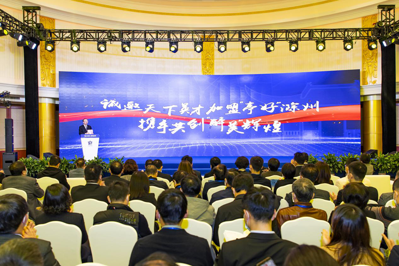"""""""智汇滁州""""在沪放榜求贤 10个人才项目现场签约"""