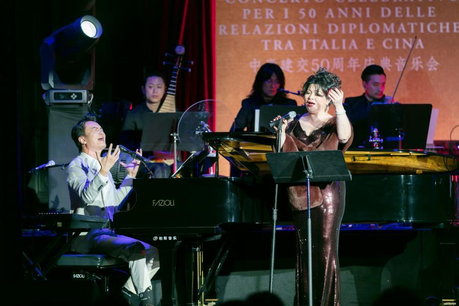 中意建交50周年庆典音乐会在上海举行
