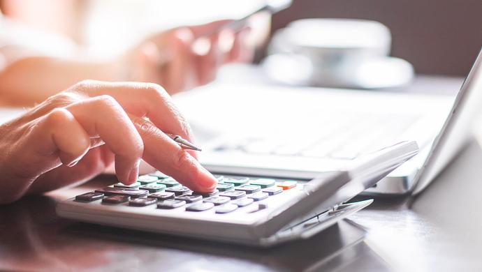 今年前10個月脫貧攻堅稅收優惠政策減稅超950億元
