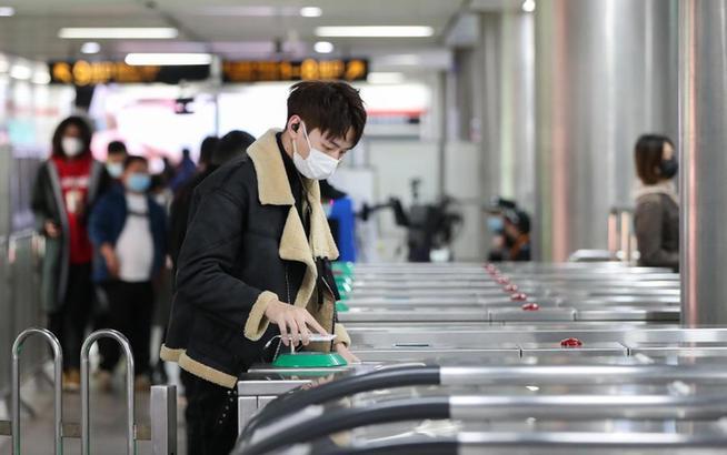京沪地铁二维码实现互联互通