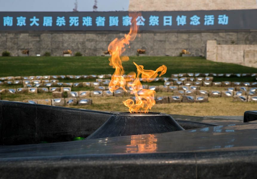 上海淞沪抗战纪念馆公祭悼念南京大屠杀死难者