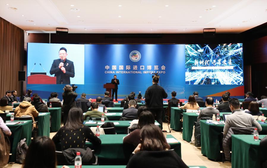 第四届进博会首场招展宣介会在上海举行