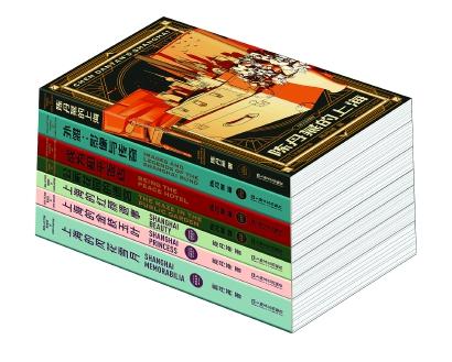 沪上作家如何以非虚构写作发掘上海文化富矿?