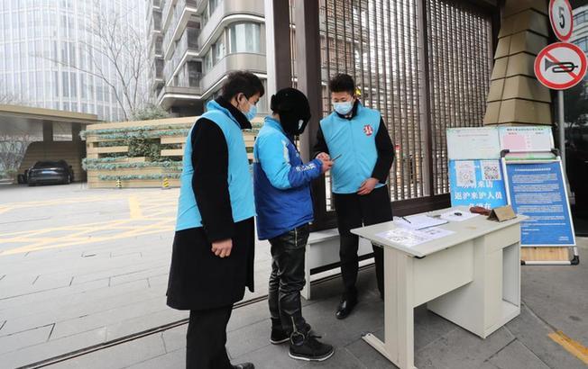 上海:基层防疫进行时