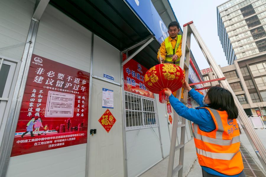 上海:暖心举措鼓励工友就地过年