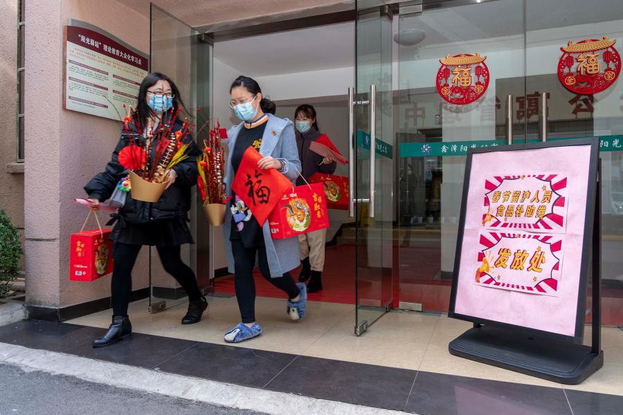 上海:暖心举措鼓励青年就地过年