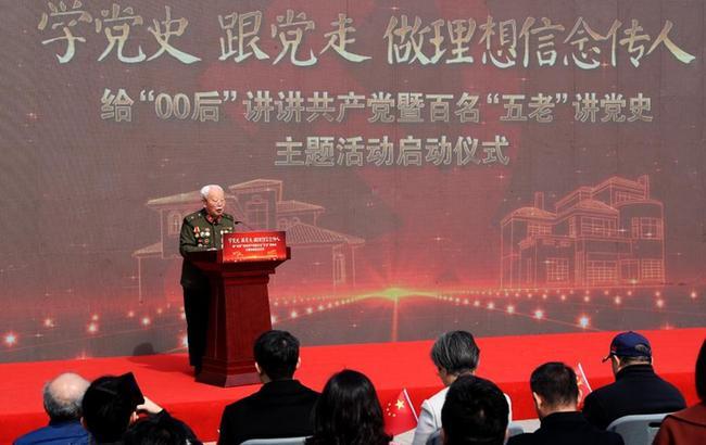 上海:党史学习教育进校园
