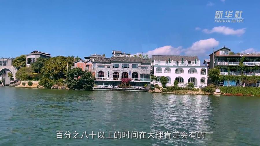 """【微纪录·云南故事】洱海边有群上海来的""""治水人"""""""