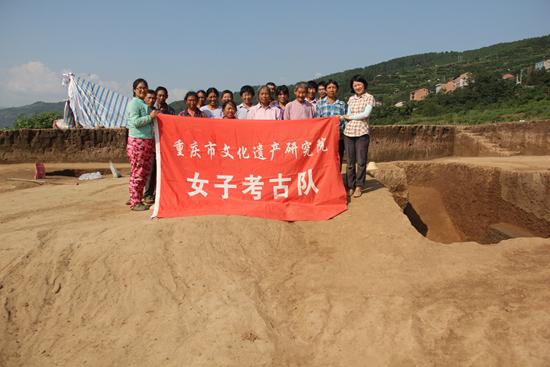 考古工地的姑娘们:用工作能力展现更多可能