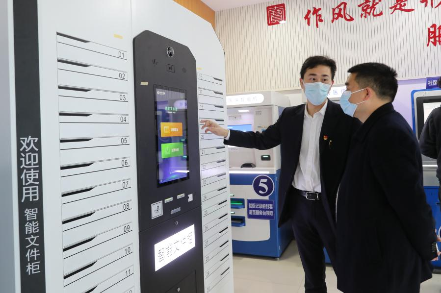 上海:智能文件柜助力社区服务