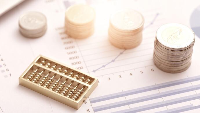 """年度财政政策执行报告来了,聚焦""""更加积极有为"""""""