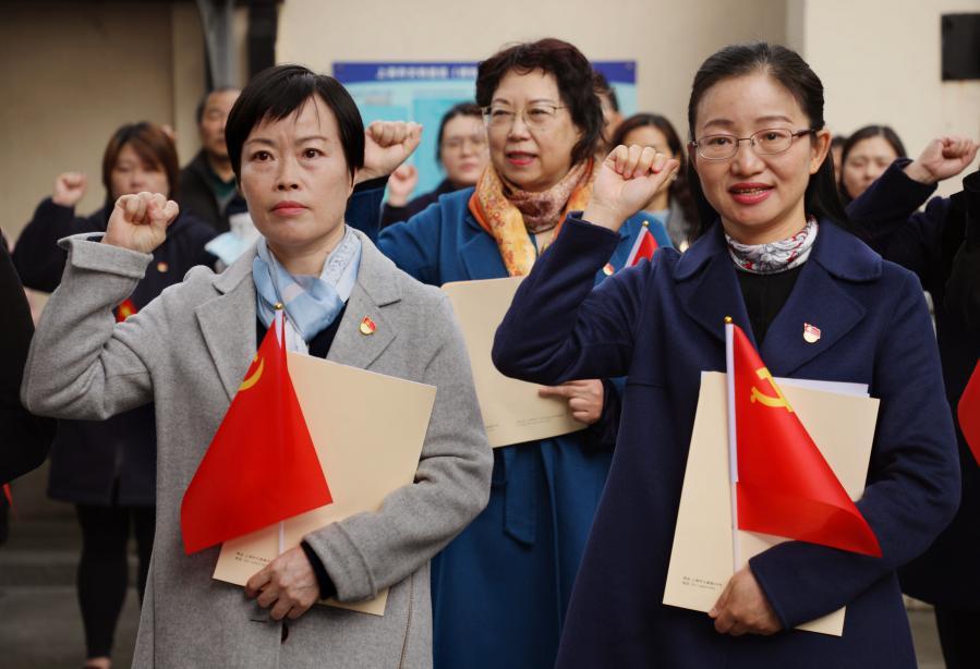 上海:儿科医院预备党员集体转正