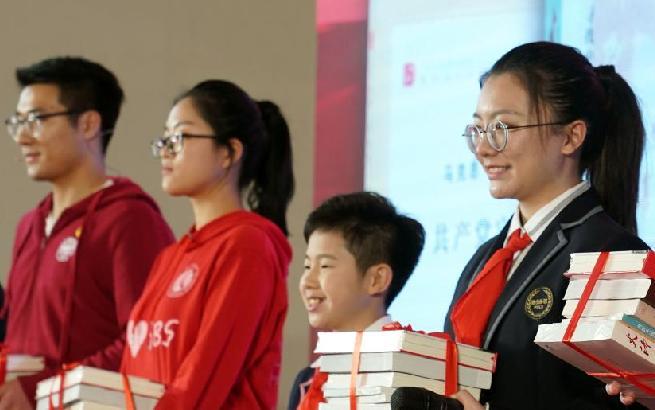 上海:读红色经典 做信仰传人