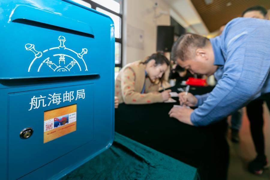 上海:《海上启航地》主题邮品首发