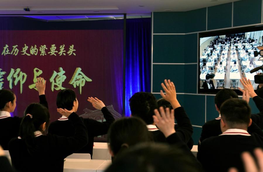 5G+全息:上海与贵州遵义两地中学生同上思政课