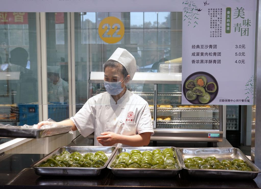 """上海高校食堂青团""""花式""""上新"""